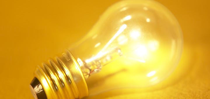 ideas iluminacion departamento focos luz amarilla